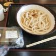 大江戸温泉 レオマの森ホテル