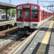 08/22: 駅名標ラリー2017GW近鉄ツアー#11: 尼ヶ辻~九条 UP