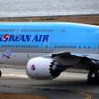 大韓航空  最新鋭 旅客機 ボーイング747-8I. 一部始終  (2018.1.14)