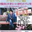 園芸家 富山昌克 さんによるガーデントークショー