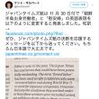 ジャパンタイムズ紙が「慰安婦」の英語表記を変更