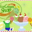 Cardごのみ511~初夏のガーデニング&アイスクリーム天国