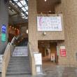 2018イタリア・ボローニャ・国際絵本原画展初日に行ってきました(2018.7.6)@成増アートギャラリー
