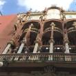 スペイン バルセロナ編 1