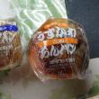 2019/3/24(土)am8:30 東京江東区大島 新東京名物 メイカセブン 薄皮あんパン 購入並びました。