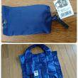 ダイソー: 折り畳めるショッピングバッグ