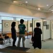 305. 長島 充 野鳥版画展 『日本の野鳥 in 谷津干潟』 が始まりました。