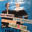 """2018.12.14 """"大木兄弟祭・2018"""" 大木温之(ピーズ)×大木知之(TOMOVSKY)×サードクラスたち@下北沢CLUB Que"""
