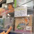 2013.11.14. Flying Mind発売!