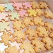 クッキー~イベント準備編~