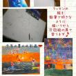 絵画、アートの教室見学して来ました!