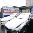 季節外れの大雪に!?隣県の神奈川では大雪警報が発令しました!