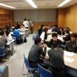 浜田市で勉強会 開催