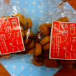 豊国屋オリジナル「香ばしい味噌クッキー」