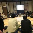 津山デザインミーティングを聴講する