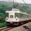 アイルランド発(datelined Ireland): Japanese transport authority issues statement