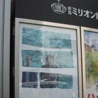 映画「ゆれる」西川美和/監督