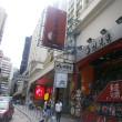 香港旅行記(香港$両替、ナッツフォードテラス、香港歴史博物館)