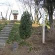 三士塚は渡辺氏の墳墓?
