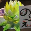 ハスの花作り