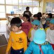 熱川小学校 体験入学