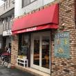 西新から高取あたりの商店街をウロウロ…サヨナラもあり、美味しい出逢いもあり