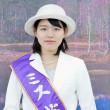 「ミス松本」 信州・松本の物産と観光展 in 新宿西口地下イベントコーナー