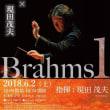早稲田大学フィルハーモニー管絃楽団 第78回定期演奏会(お手伝い)