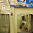 電車内での出来事・・・優先席を譲らないのは許せない?