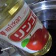 紫蘇ジュース作り~レシピを変えて・・・まろやかに仕上がりました。
