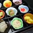 11月23日 今日は和食の日 先日「がっこ懐石」の試食を致しました。とってもうめがった!!