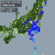 八丈島東方沖を震源地とするM6.2の地震