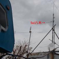 430M 八木アンテナ ・・・