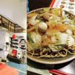 五目揚げ麺