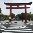 羽田 鎌倉 上野そして日の出桟橋