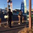 12月14日 街角トーク、大掃除から長野へ