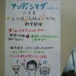 アンディシマダドッグスクールによる☆しつけ☆ドッグダンス☆アジリティ教室について
