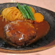 西登戸「味のレストラン えびすや・幸町店」