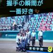 ☆浦和学院背番号1番☆