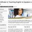 ☆★第57回「グローバルワークに役立つ、新英語教授資格 CELTA (セルタ)について」★☆