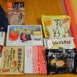 富山旅土産