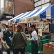 自由が丘 春のマリクレールフェスティバル開幕!日曜日まで!!