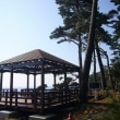 門脇岬の見晴台