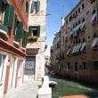 ベネチア大好き