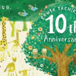 エキュート立川10周年記念,フォレストドーム展示します
