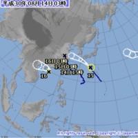 台風17号が発生しました。今年は台風たくさん出来ますね。