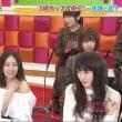 NOGIBINGO!9 #05 『今夜は恋愛解禁!?乃木坂46リアル乙女ゲーム!』 171113!