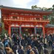 京都&大阪旅行