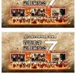 山陽女学園管弦楽部 第7回 定期演奏会 DVD-Videoの2枚組追加!