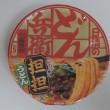 日清のどん兵衛焼うどん だし醤油香味油仕立て(2/8発売)